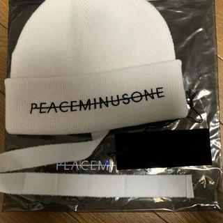 ピースマイナスワン(PEACEMINUSONE)のpeaceminusone 白ニット 正規品(ニット帽/ビーニー)