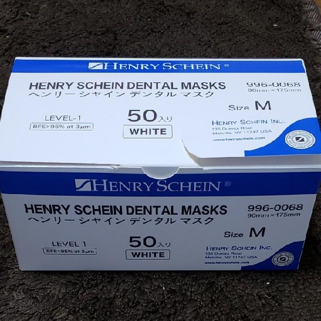 医療 マスク / 医療用使い捨てマスク 10枚 白の通販 by メッコ's shop