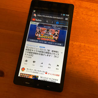 アクオス(AQUOS)のAQUOS PHONE SoftBank 102SHII ジャンク(スマートフォン本体)