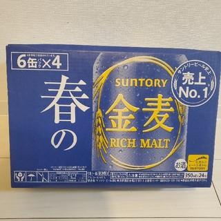 サントリー(サントリー)の金麦 350ml 24本(ビール)
