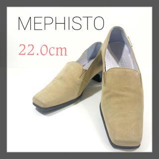 【美品】MEPHISTOメフィスト レディース パンプス 5 ベージュ 22.0(ハイヒール/パンプス)