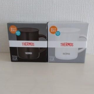 サーモス(THERMOS)のTHERMOS サーモス 真空断熱マグカップ 350ml✕2  新品未使用(タンブラー)