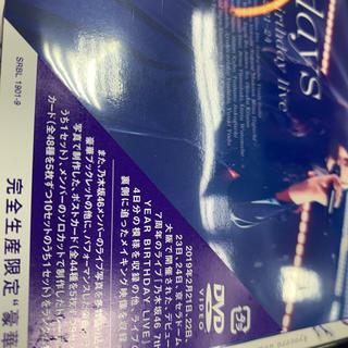 ノギザカフォーティーシックス(乃木坂46)の7th YEAR BIRTHDAY LIVE(完全生産限定盤)DVD 乃木坂46(ミュージック)