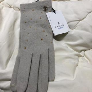 ランバンオンブルー(LANVIN en Bleu)のLANVINスタッズ付き手袋スマホ対応(手袋)