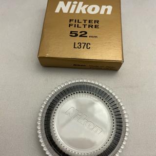 ニコン(Nikon)のNikon FILTER 52mm ニコン フィルター(フィルター)