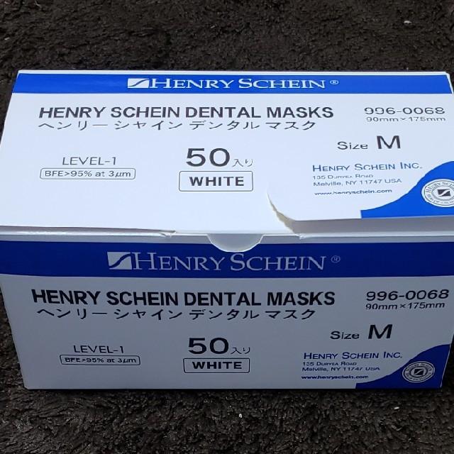 コスメ デコルテ シート マスク - 医療用使い捨てマスク 白 10枚の通販 by メッコ's shop