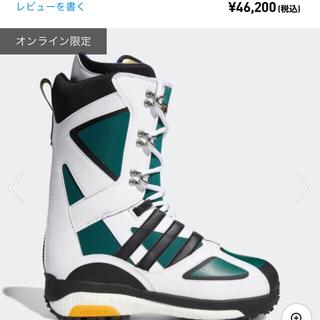 アディダス(adidas)のアディダススノーボードブーツ(ブーツ)
