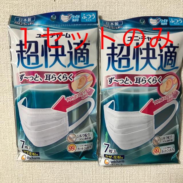マスク販売在庫有り - マスク使い捨ての通販 by じゅん's shop