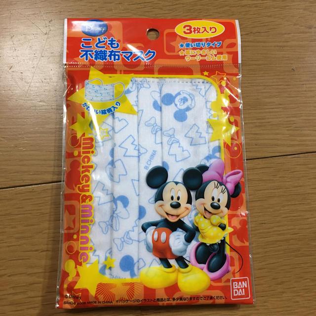 超 浸透 3d マスク - 子供用 不織布使い捨てマスク3枚入の通販 by ちぃ's shop