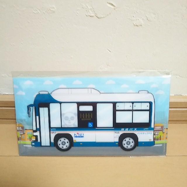 新品 未開封 マスクケース 京成バスの通販