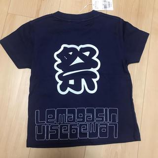 アダムエロぺ(Adam et Rope')のハッピTシャツ(Tシャツ/カットソー)