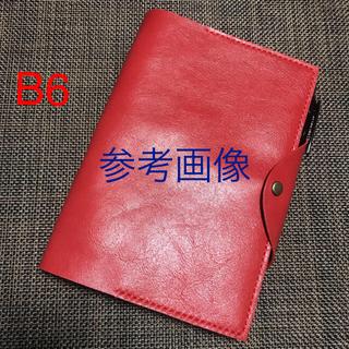B6 手帳 ノート ブック カバー  本革(ブックカバー)