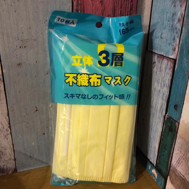 マスク 値段 | 使い捨てマスク 10枚の通販 by ururun's shop