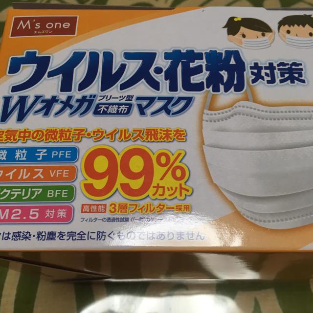 マスク99 %カットフィルター / 使い捨てマスク 子供用 の通販 by キラキラ's shop