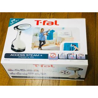 T-fal - T―fal 衣類スチーマー アクセススチームプラス