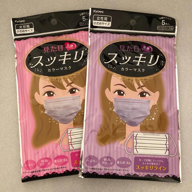 布マスク | 使い捨てマスクの通販 by  ♡いらっしゃいませ♡