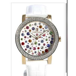 カプリウォッチ(CAPRI WATCH)のカプリウオッチ マルチジョイ 白の(腕時計)