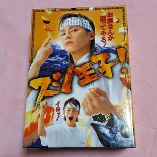 キンキキッズ(KinKi Kids)の初回限定盤『スシ王子!DVD-BOX 5枚組』米寿司カード付 堂本光一 中丸雄一(TVドラマ)