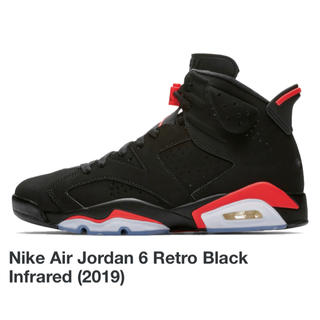 ナイキ(NIKE)のNike Air Jordan 6 Retro Black Infrared (スニーカー)