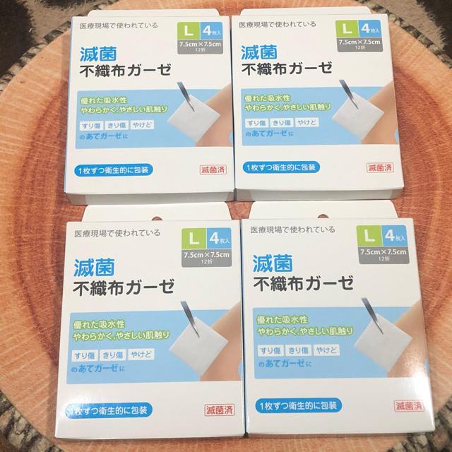 マスク 花粉 症 / 滅菌 不織布 ガーゼ 個包装 Lサイズの通販 by Jardin
