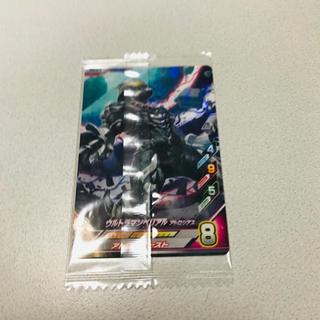 ウルトラマン カード(カード)