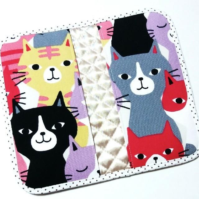 白元 マスク ビースタイル 涼やか ここち - 4-52 ネコ好きさんのマスクケース ハンドメイドの通販