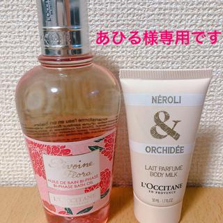 ロクシタン(L'OCCITANE)のロクシタン バスオイル おまけ付(入浴剤/バスソルト)