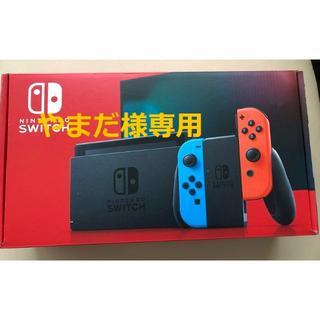 ニンテンドースイッチ(Nintendo Switch)の★新品・未開封★ ニンテンドー スイッチ 本体 (家庭用ゲーム機本体)