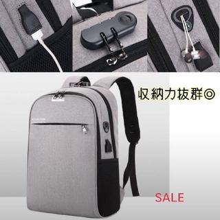 リュック ビジネ  pcリュック バッグ カバン USBポート  グレー SAL(バッグパック/リュック)