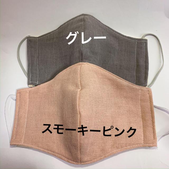 防護マスクとは 、 手作りマスク フィルターシート付タイプ グレー&ピンクの通販 by H imeOu's shop