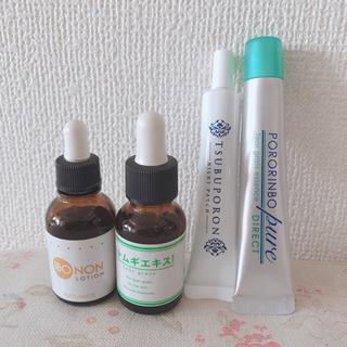 【SALE】首イボ用化粧品 4種セット(その他)