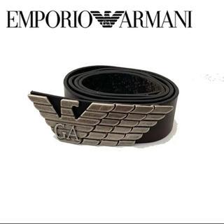 エンポリオアルマーニ(Emporio Armani)のEMPORIO ARMANI エンポリオアルマーニ ベルトバックル ロゴ(ベルト)