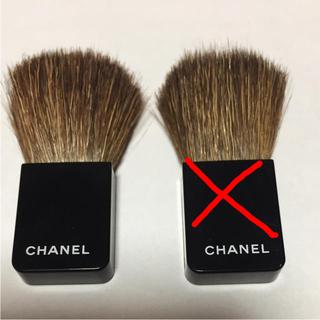 シャネル(CHANEL)のチークブラシ シャネル CHANEL ブラシ セット 新品 未使用(チーク/フェイスブラシ)