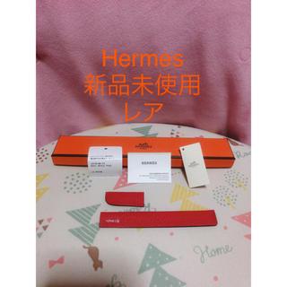 エルメス(Hermes)の<入手困難><新品未使用>エルメスHermes 鉛筆カバー(ペンケース/筆箱)
