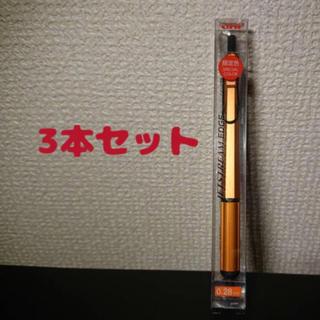ミツビシエンピツ(三菱鉛筆)のジェットストリームエッジ限定色オレンジ3本セット(ペン/マーカー)