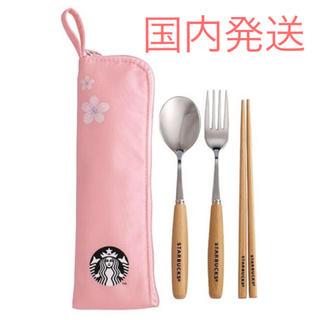 スターバックスコーヒー(Starbucks Coffee)の台湾 スターバックス スプーン フォーク お箸 カトラリー セット 桜(カトラリー/箸)
