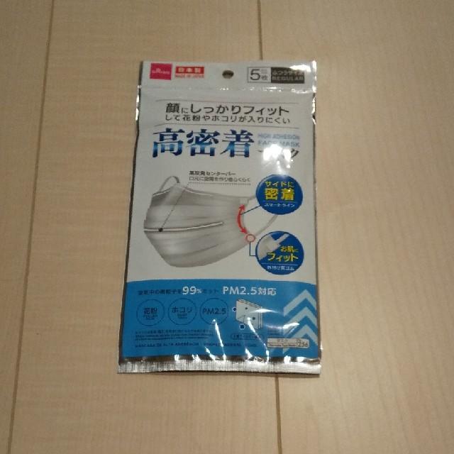 キー メイト マスク | マスク 使い捨て の通販 by ももこ's shop