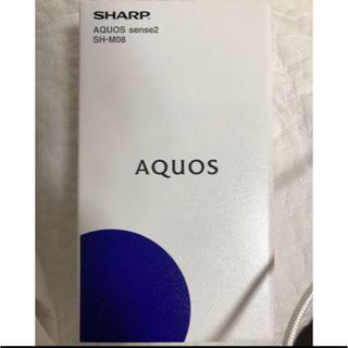 アクオス(AQUOS)のAQUOS sense2 SH-M08 新品未使用(スマートフォン本体)