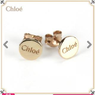 クロエ(Chloe)のクロエ Chloe サークルロゴピアス (ピアス)