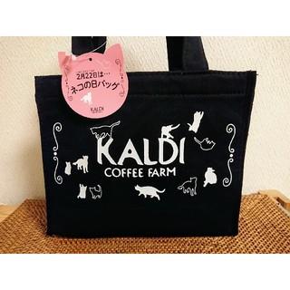 カルディ(KALDI)の【抜き取り無し!】新品 数量限定 2020 カルディ ネコの日バッグ(トートバッグ)