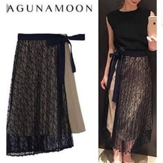 ラグナムーン(LagunaMoon)のラグナムーン☆スカート(ロングスカート)