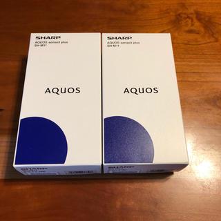 アクオス(AQUOS)の新品未使用 SIMフリー AQUOS sense3 plus(スマートフォン本体)