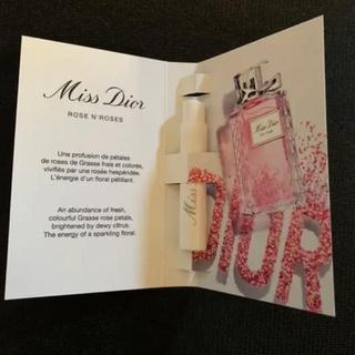 ディオール(Dior)の専用 ミスディオール(香水(女性用))