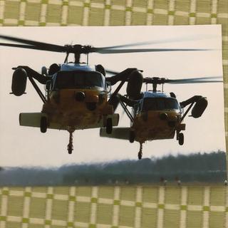 UH-60J写真 航空自衛隊 航空救難団(個人装備)