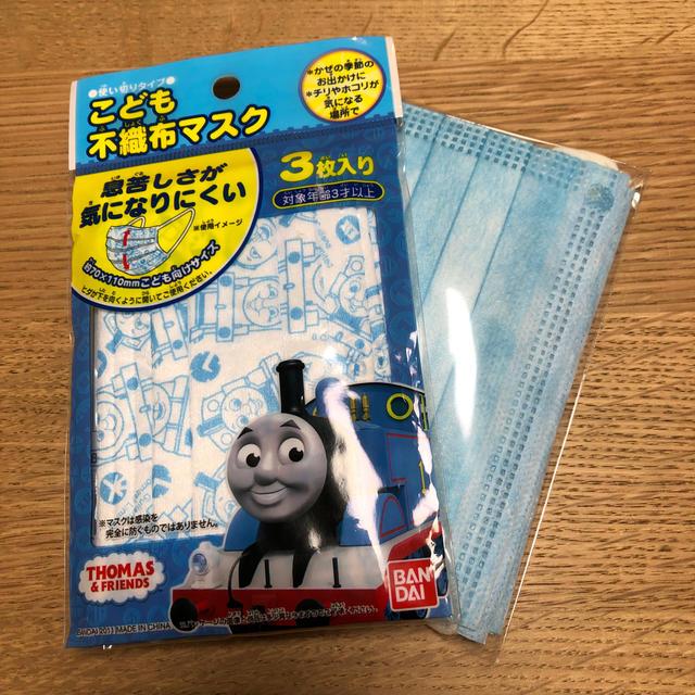 マスク 小さい - 機関車トーマス マスク 使い捨ての通販 by mii's shop