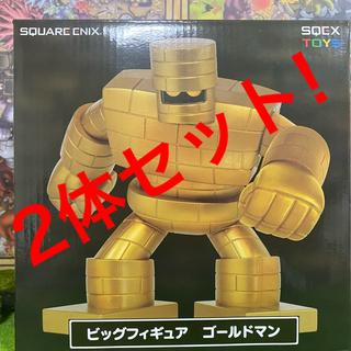 スクウェアエニックス(SQUARE ENIX)のゴールドマン ドラクエ 景品 モンスター ビッグソフビ 2体セット(ゲームキャラクター)
