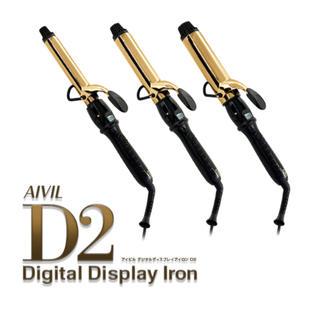 最新アイビル D2アイロン ゴールドバレル 32mm(ヘアアイロン)