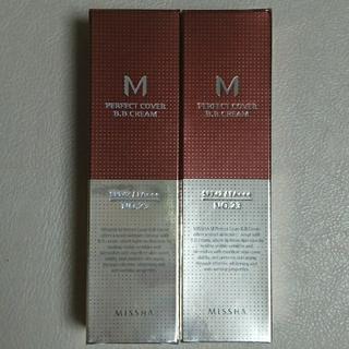 ミシャ(MISSHA)のMISSHAパーフェクトBBクリーム(SPF42PA+++)50ml×2本(日焼け止め/サンオイル)