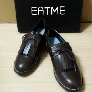 イートミー(EATME)のXmas & 年末Salesフリンジ靴(ローファー/革靴)