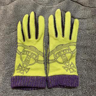Vivienne Westwood - 【値下げ】ヴィヴィアンウエストウッド・手袋